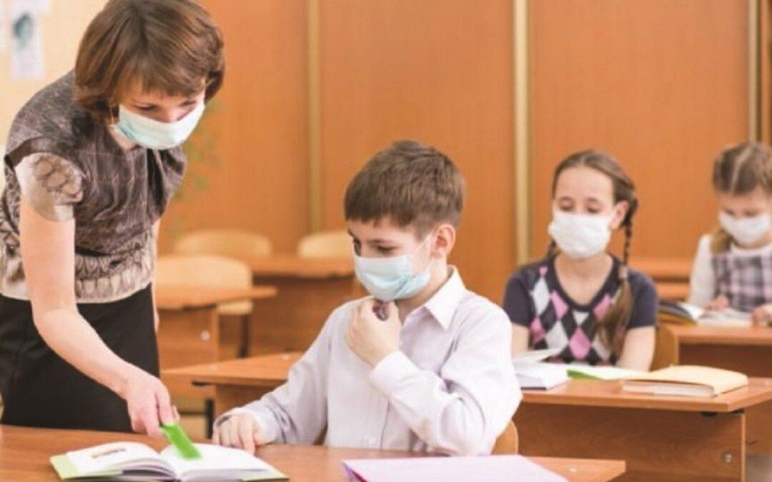 Ripresa delle attività didattiche a settembre 2020: Informativa segnalazioni eventuali patologie alunni fragili